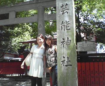 京都お寺巡り