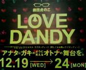 LOVE DANDY