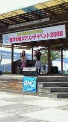 瀬戸大橋スプリングイベント2008