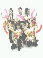 DANCE member