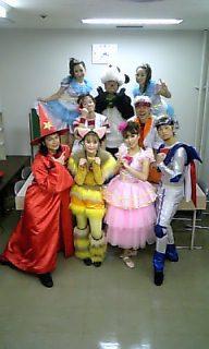 キョロちゃん夢ファンタジーミュージカル2008